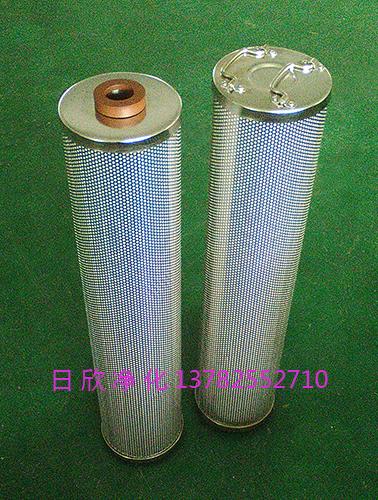 滤芯高档磷酸酯油滤芯HQ25.300.22Z