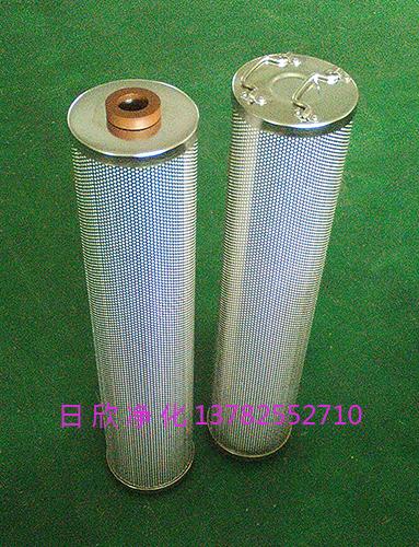 日欣净化HQ25.300.23Z滤油机厂家抗燃油滤芯树脂除酸