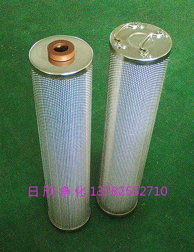 日欣净化滤芯HQ25.300.23Z磷酸酯油高档