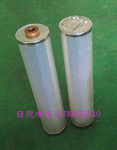 磷酸酯油滤芯HQ25.300.23Z日欣净化滤油机厂家树脂