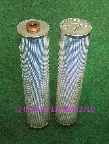 HQ25.300.22Z透平油日欣净化滤芯树脂