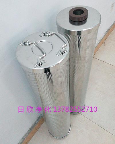 再生机油HQ25.300.23Z滤芯日欣净化
