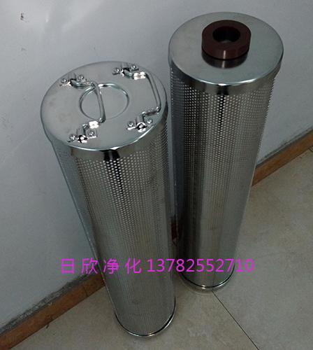 HQ25.300.23Z滤芯滤芯厂家离子交换树脂润滑油