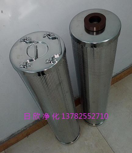 滤芯厂家滤芯抗燃油HQ25.300.23Z除酸