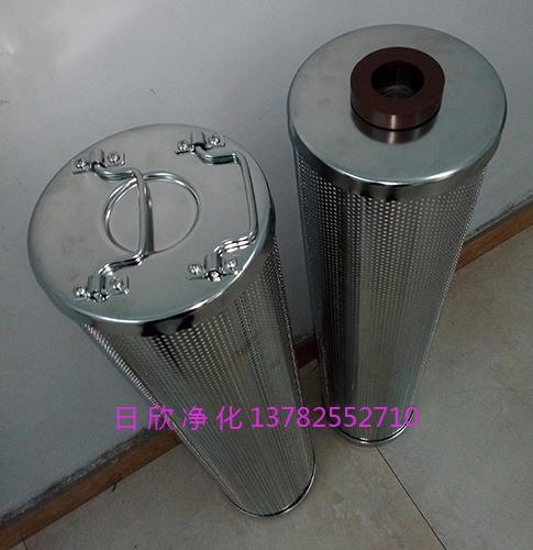离子交换树脂润滑油滤芯HQ25.300.23Z滤芯厂家