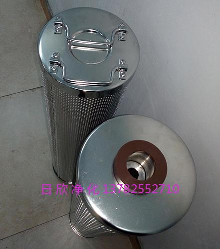 离子交换树脂润滑油油过滤HQ25.300.23Z滤芯