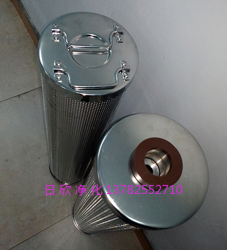 高质量滤油机厂家HQ25.300.23Z滤芯汽轮机油