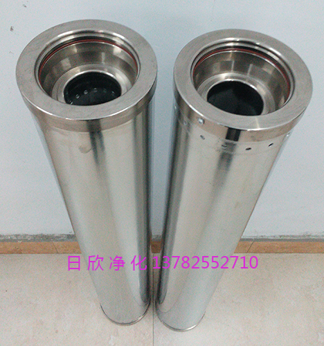 滤芯润滑油净化离子交换树脂HC0653FCG39Z
