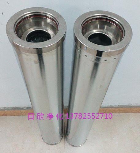 抗燃油净化滤芯树脂HC0653FCG39Z