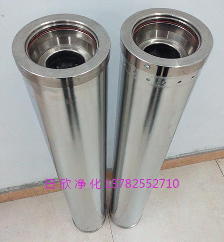 滤芯滤油机透平油离子除酸HC0653FAG39Z