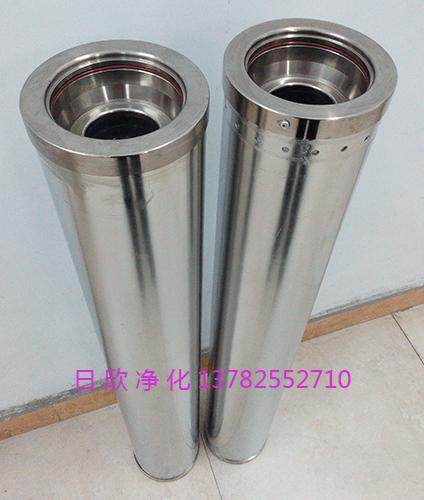 磷酸酯油滤芯除酸滤芯HC0653FCG39Z