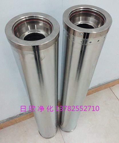滤油机厂家树脂HC0653FCG39ZEH油滤芯