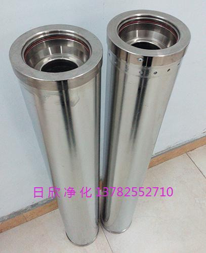 HC0653FCG39Z滤芯树脂除酸过滤器润滑油