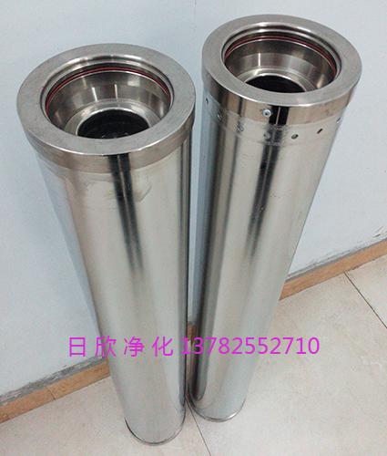 离子除酸滤芯HC0653FAG39Z过滤透平油
