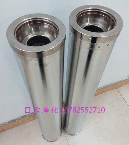 HC0653FAG39Z不锈钢滤芯过滤器汽轮机油