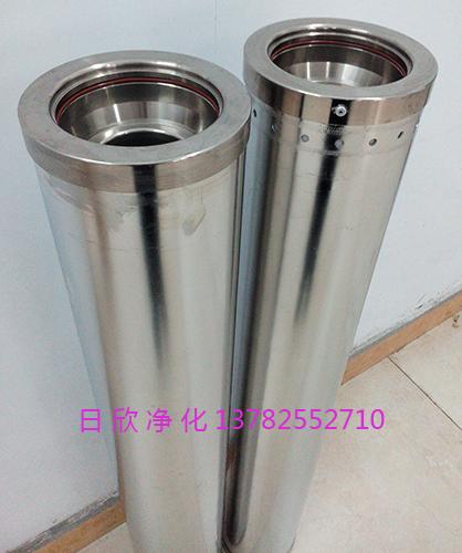 滤芯抗燃油HC0653FCG39Z除酸滤油机
