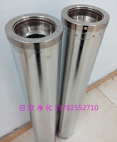 净化离子交换HC0653FAG39Z抗燃油滤芯