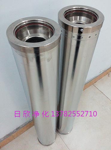 离子除酸滤芯HC0653FCG39ZEH油滤油机