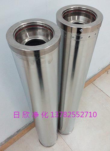 滤芯滤油机厂家树脂HC0653FCG39ZEH油