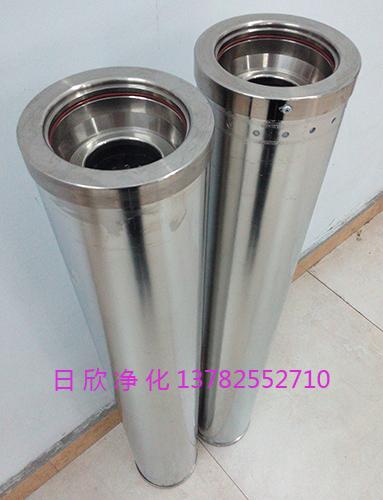 日欣净化HC0653FAG39Z滤芯滤油机厂家不锈钢抗燃油