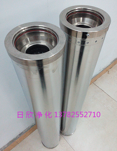 过滤滤芯EH油优质HC0653FCG39Z