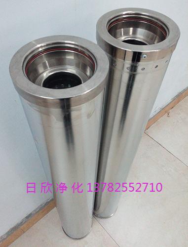 日欣净化HC0653FCG39Z离子交换滤芯滤油机厂家抗燃油