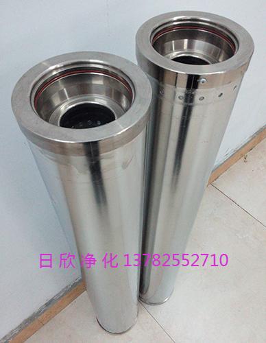 滤芯EH油HC0653FCG39Z过滤优质
