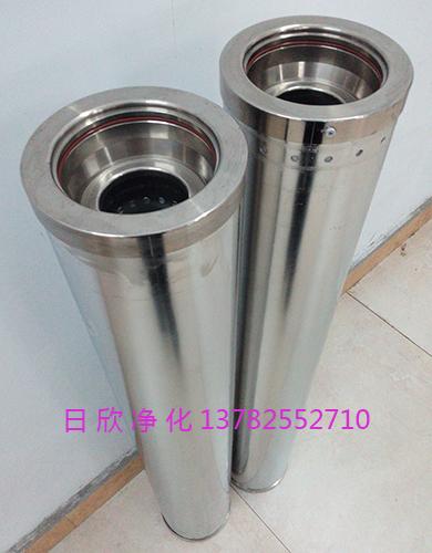 汽轮机油滤油机厂家HC0653FAG39Z滤芯净化设备树脂除酸