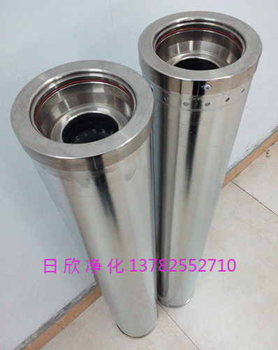 HC0653FCG39Z润滑油滤芯滤油机再生