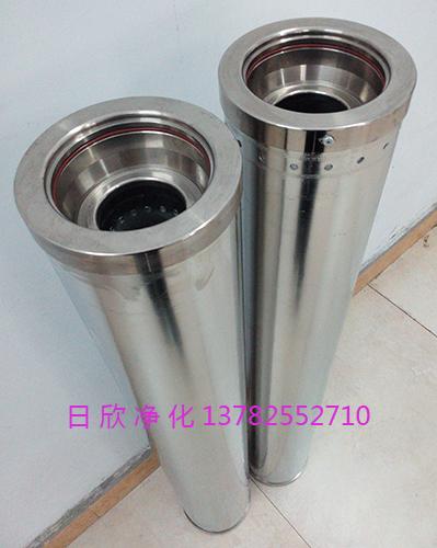 滤芯再生净化设备HC0653FCG39Z透平油