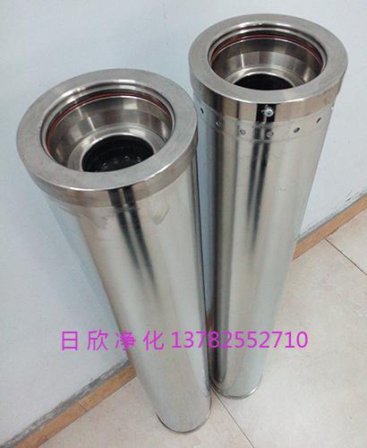 过滤器再生HC0653FAG39Z滤芯润滑油