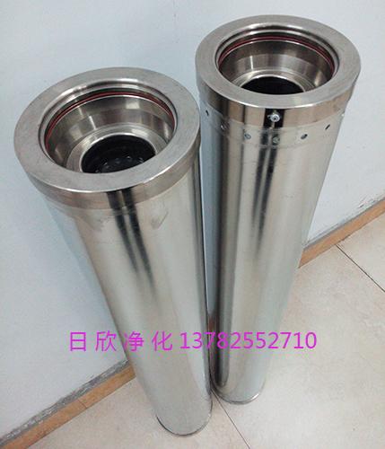 离子交换滤油机厂家日欣净化滤芯透平油HC0653FAG39Z