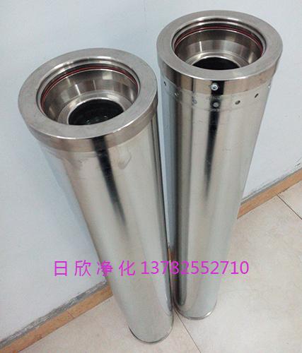 滤油机厂家HC0653FAG39Z树脂EH油滤芯