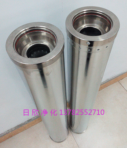 日欣净化HC0653FAG39Z除酸滤芯抗燃油