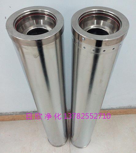 离子交换树脂透平油过滤器滤芯HC0653FCG39Z