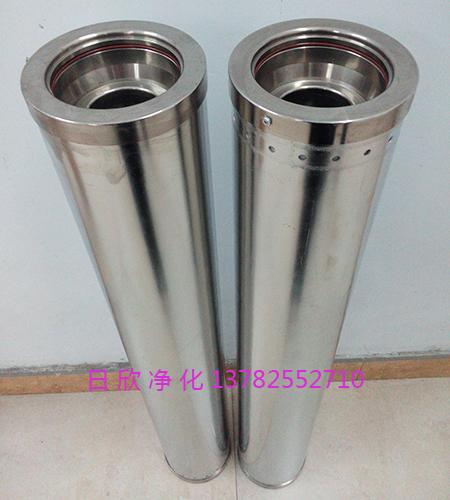 不锈钢抗燃油HC0653FAG39Z滤芯过滤器