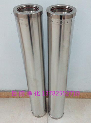 抗燃油HC0653FAG39Z净化离子交换滤芯