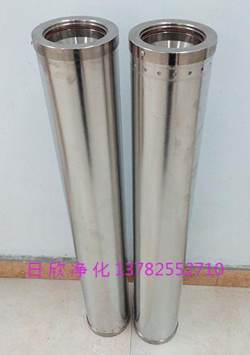 滤芯树脂磷酸酯油HC0653FAG39Z过滤