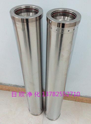 优质HC0653FAG39Z净化设备汽轮机油滤芯