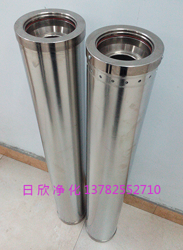 HC0653FAG39Z抗燃油过滤器不锈钢滤芯