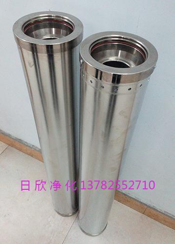 滤芯滤芯高档HC0653FCG39Z透平油
