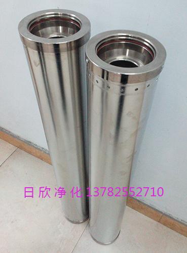 润滑油过滤器HC0653FAG39Z滤芯再生
