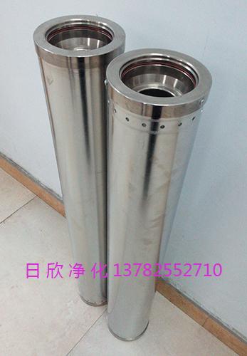 滤芯日欣净化高质量汽轮机油HC0653FAG39Z滤油机厂家