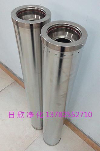 滤芯HC0653FCG39Z离子交换滤芯EH油