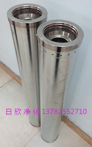 抗燃油不锈钢HC0653FAG39Z过滤器滤芯