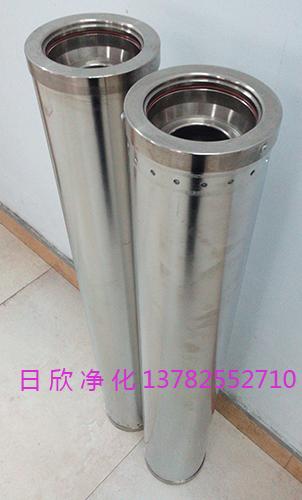 日欣净化滤芯离子除酸滤油机厂家HC0653FAG39Z磷酸酯油