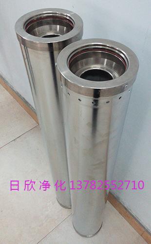 汽轮机油滤芯净化树脂除酸HC0653FAG39Z