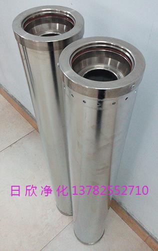 净化HC0653FCG39Z滤芯离子交换树脂EH油