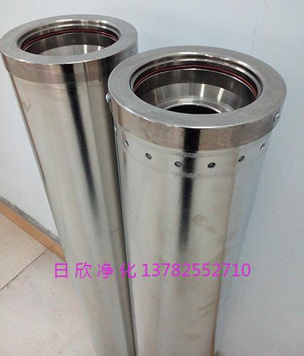 离子交换滤芯净化抗燃油HC0653FAG39Z