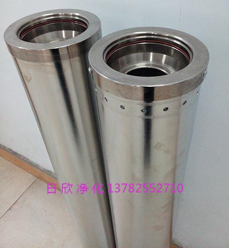 离子交换抗燃油净化HC0653FAG39Z滤芯